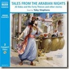 Tales from the Arabian Nights by Andrew Lang audio book cover